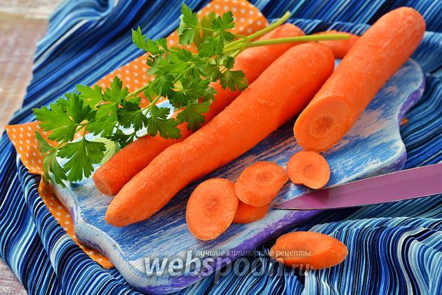 Фото Как чистить морковь