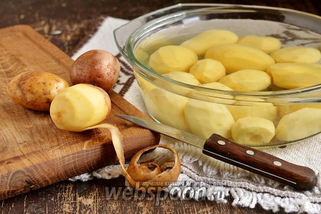 Фото Как чистить картошку