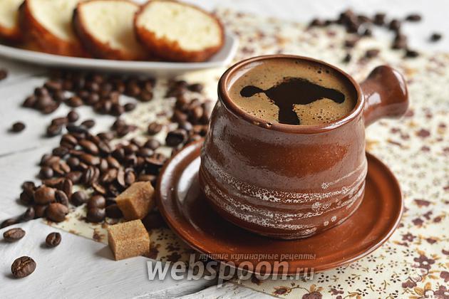 Фото Как варить кофе в турке