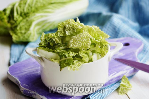 Фото Как варить пекинскую капусту