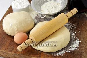 Фото совета Как заморозить дрожжевое тесто