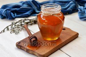 Фото совета Как растопить засахарившийся мёд