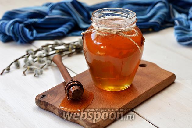 Фото Как растопить засахарившийся мёд