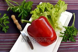 Фото совета Как чистить болгарский перец