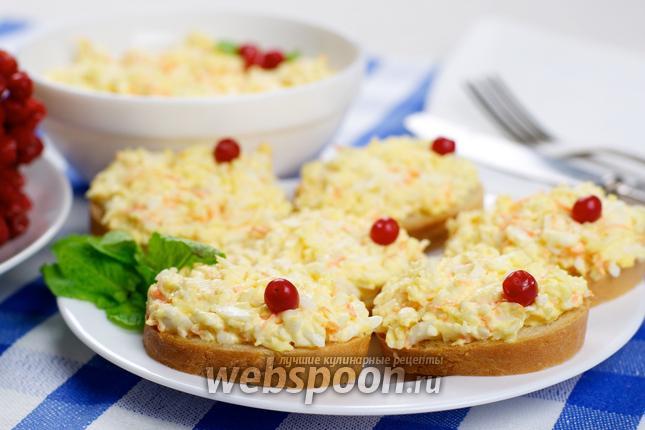 Фото Салат с плавленым сырком и яйцом