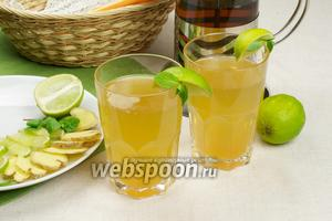 Напиток готов!