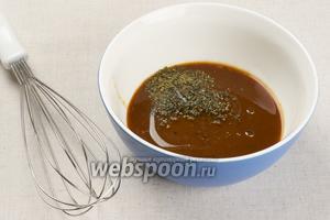 Смешать соус Ткемали, смесь хмели-сунели, рубленную кинзу, соль и перец по вкусу.