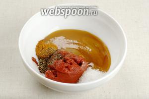 Смешать мёд, томатную пасту, и по 2 ч. л. красного, черного перца и соли — соус на вкус должен быть достаточно острым.