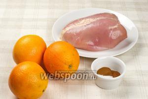 Для приготовления этого блюда возьмём куриное филе, апельсины, корицу молотую и мускатный орех, сливочное масло.