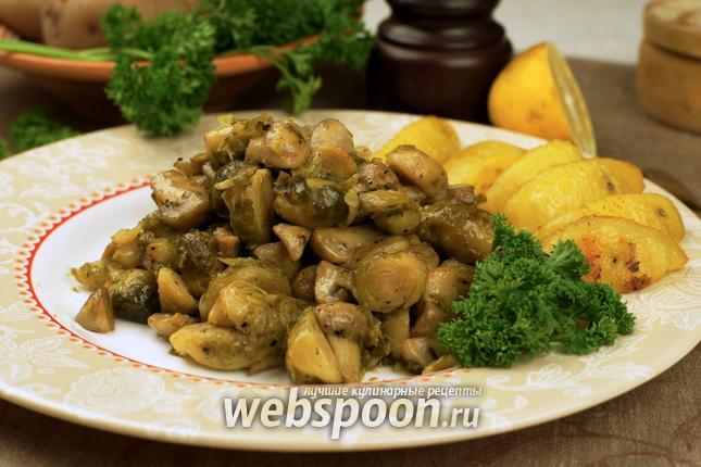 Фото Брюссельская капуста с грибами