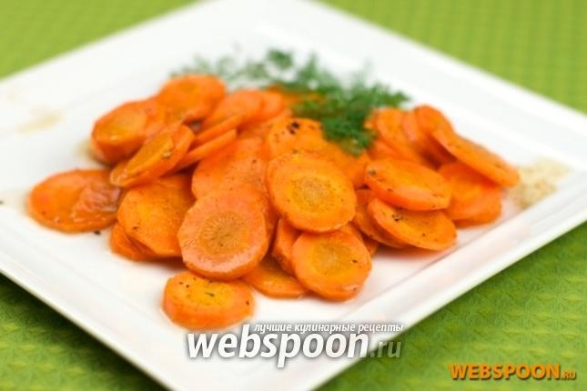 Фото Запечённая морковь с коньяком и пряностями