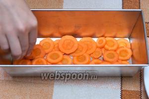В форму для выпечки слоями выкладываем кружочки моркови.
