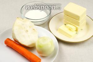 Для приготовления супа с плавленными сырками и карри возьмём: морковь, сельдерей, лук, плавленный сырок, сливки, сливочное масло и специи.