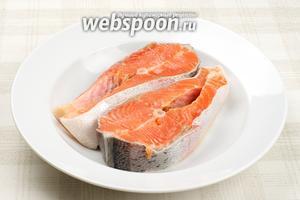 Для запекания можно взять порционные куски сёмги или стейк. Хорошо помыть куски рыбы в прохладной воде и просушить бумажным полотенцем.
