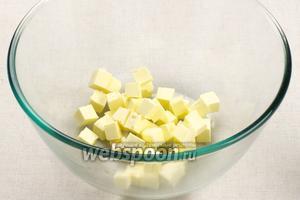 Холодное сливочное масло порубить на кубики.