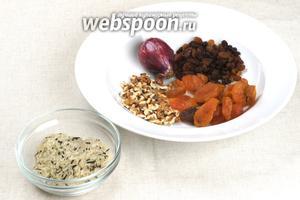 Для приготовления салата можно взять дикий рис или смесь риса, так же понадобится курага, изюм, грецкие орехи и красный лук. Рис отварить до готовности.