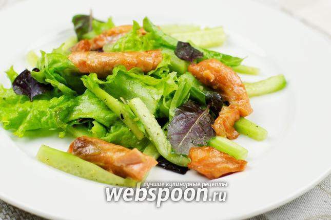 Фото Зелёный салат с горячей сёмгой