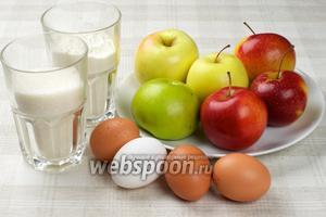 Рецепт вкусной шарлотки содержит 4-5 средних яблока (можно разного сорта), стакан сахара, муки и 4 яйца.