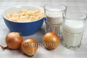 Для приготовления вареников с капустой понадобится мука, кефир, кислая капуста, лук, растительное масло и специи.