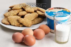 Для приготовления тирамису понадобится печенье Савоярди, яйца, сливочный сыр Маскарпоне, сахарная пудра, крепкий кофе.