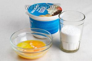 Соединяем желтки и сахарную пудру, взбиваем до увеличения объема в 2 раза.