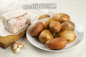 Для приготовления запечённого картофеля с салом в фольге нам понадобятся чеснок, сало, а также пищевая фольга.