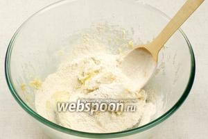 Добавляем в масло понемногу сухие ингредиенты и хорошо вымешиваем тесто.