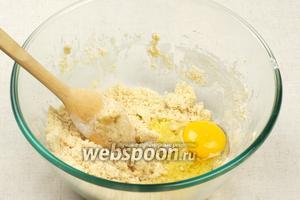 Вводим яйца по-одному и опять хорошо вымешиваем.
