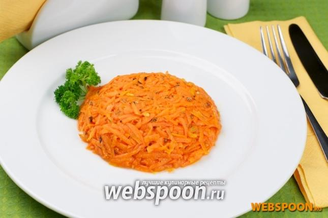 Фото Тёртая морковь по-мински