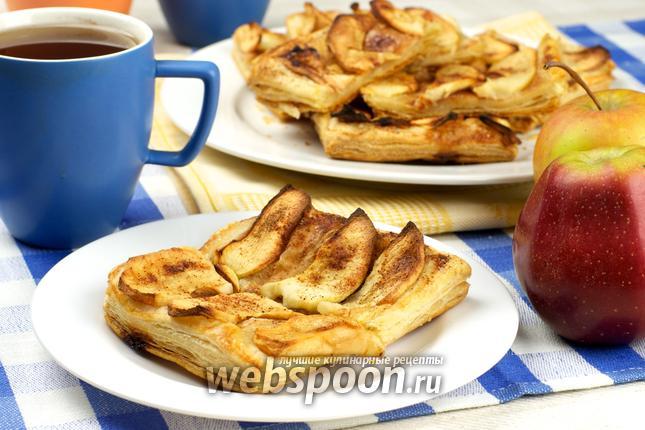 Фото Слоёный пирог с яблоками