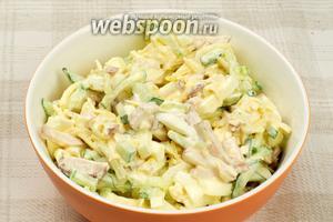 Всё тщательно перемешать, добавить в итальянский салат соль по вкусу.