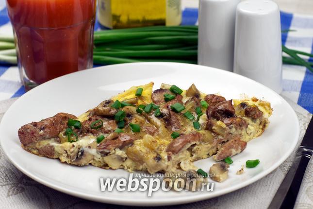 Фото Омлет с грибами и куриной печёнкой