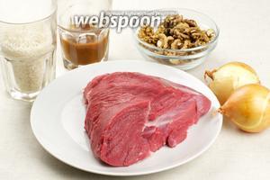 Основные продукты для приготовления супа харчо: говядина, репчатый лук, грецкие орехи, рис, соус Ткемали и специи.