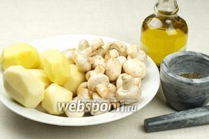 Для приготовления запечённой картошки с грибами возьмём так же чеснок, растительное и сливочное масло, прованские травы, чёрный молотый перец и соль.