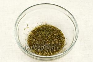 Приготовим заправку — смешаем 2 столовые ложки прованских трав, 3-4 столовых ложки растительного масла, перец и соль.