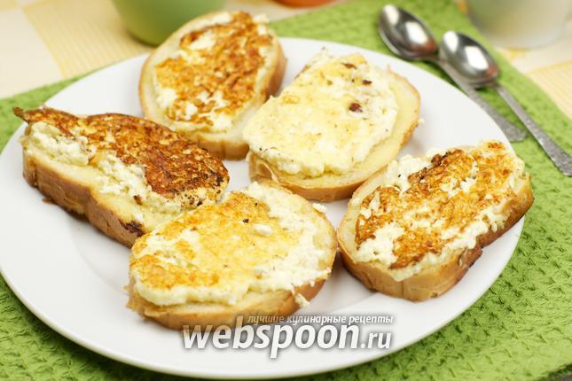 Фото Горячие бутерброды с брынзой и яйцом