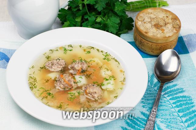 Фото Суп с фрикадельками и вермишелью