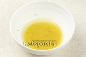 Приготовить заправку — тщательно перемешать все ингредиенты: растительное масло, лимонный сок, уксус, горчицу и чёрный молотый перец.