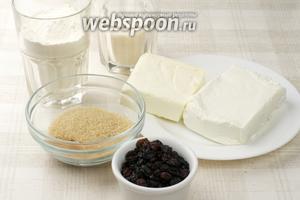 Для приготовления творожного печенья необходимы мука, сливочное масло, творог и сахар, а для начинки изюм, корица и коричневый сахар.