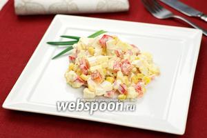 Салат с крабовыми палочками кукурузой и яблоками