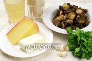 Для приготовления ризотто грибы можно взять как свежие, так и замороженные (перед приготовлением разморозить). Рис должен быть круглый, понадобится так же сливочное масло, пармезан, чеснок, бульон и зелень.