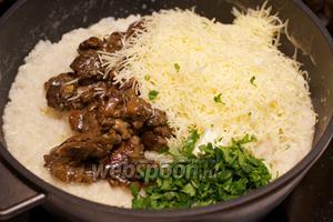 Как только рис будет готов, добавить в него приготовленные грибы, пармезан, петрушку и оставшийся кусочек сливочного масла.