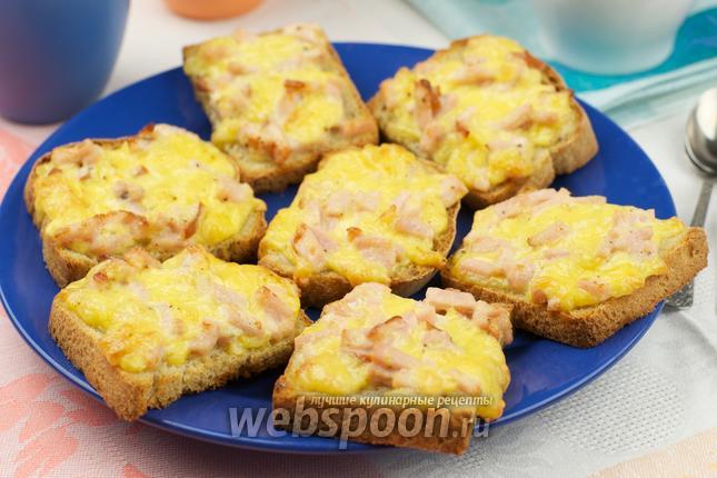 Фото Горячие бутерброды с сыром и ветчиной