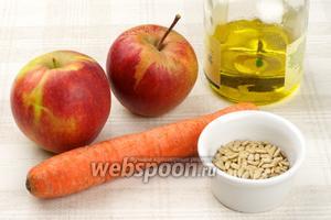 Для салата понадобится средняя морковь и два кисло-сладких яблока, оливковое масло и семечки.