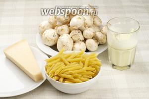 Для приготовления пасты с грибами сливки лучше брать жирные не менее 15-20%, так же нужны пармезан, немного муки, соль чёрный перец.