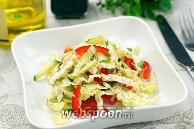 Салат из пекинской капусты. Рецепт с фото 72