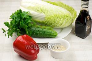 Овощи, необходимые для приготовления салата – пекинская капуста, сладкий перец, огурец и зелень.