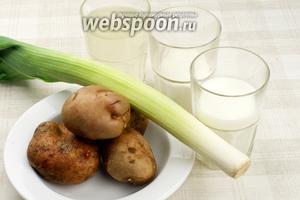 Для приготовления крем-супа Вишисуаз  куриный бульон  должен быть тёплый, сливки лучше брать жирные не менее 25-30%, так же необходим картофель, лук-порей, молоко и специи.