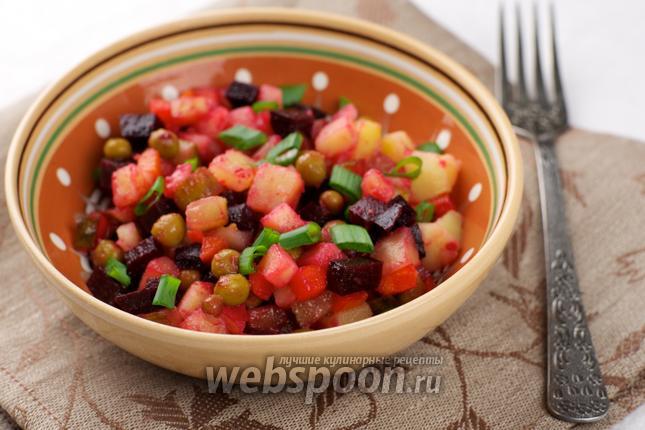 рецепт на казахском салат винегрет