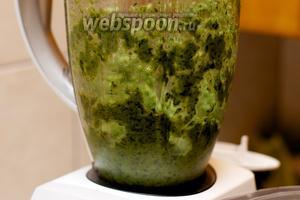 Измельчить всё до однородной консистенции. Соус можно хранить 2-3 дня в холодильнике в герметично закрытой ёмкости.